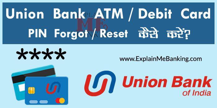 Pin On Union Bank Of India Ubi