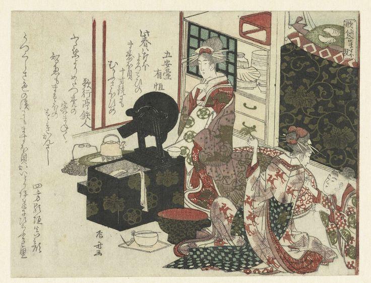 Ryûryûkyo Shinsai | De puur rode schelp: courtisane voor toilettafel, Ryûryûkyo Shinsai, 1809 | Een courtisane voor een toillettafel ordent haar kleding. Links een tweede courtisane voor een waterkom met een jong meisje in opleiding. De rode schelp uit de titel zou kunnen refereren naar het lippenrood van de courtisane, maar de gedichten suggereert een literaire associatie met een boek getiteld 'Een serie van schelpen als brokaat van de kust' geschreven door Ôeda Ryûhô in 1749.