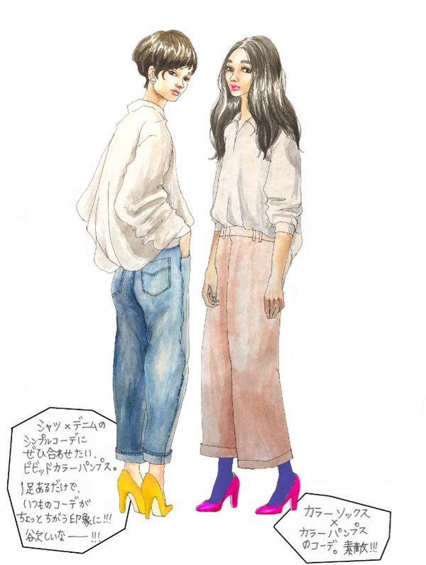 【連載】今、コレ、欲しい! vol.81 《ビビッドカラーパンプスが欲しい》-STYLE HAUS(スタイルハウス)