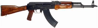El AKM es una versión simplificada y más liviana del AK-47. Esta versión tiene un peso de aproximadamente 3,61 kg, considerablemente menor que la versión anterior; esto se debe a que tiene un cajón de mecanismos más liviano.