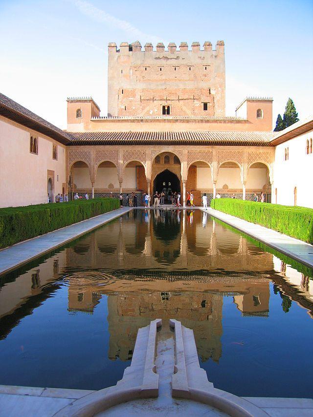 """""""Patio de los Arrayanes"""" # Granada, Espanha."""