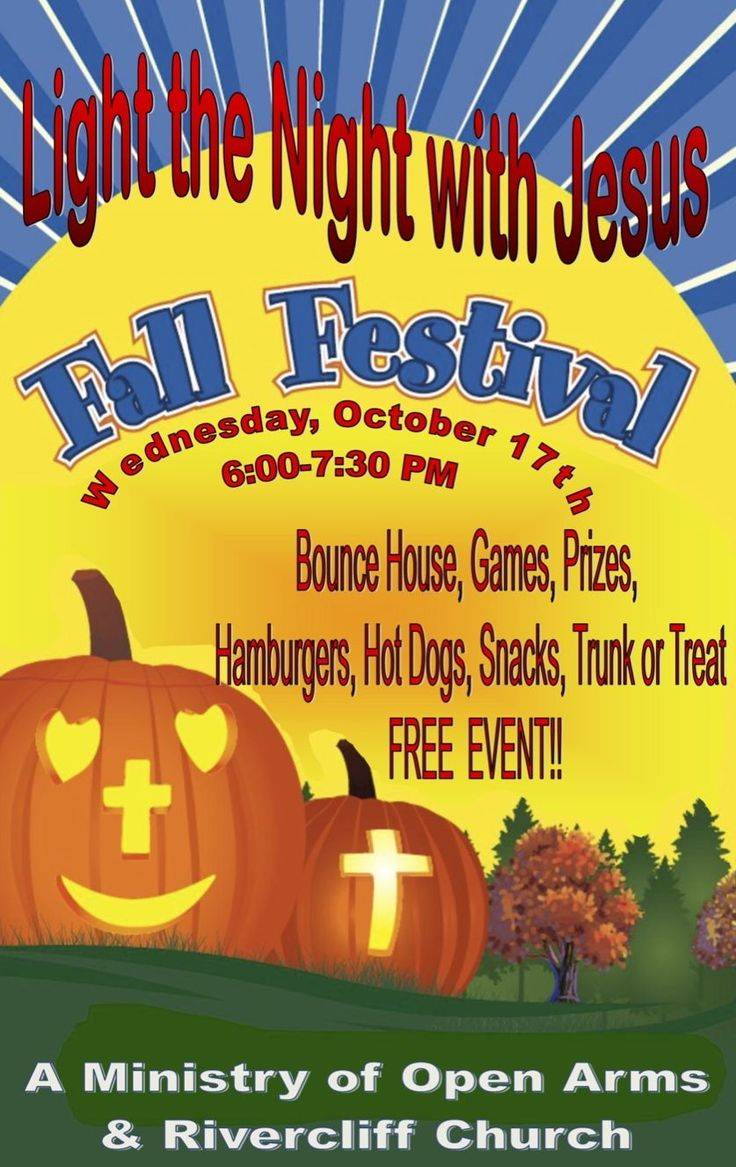Church Fall Festival Booth Ideas | Fall Festival 2012