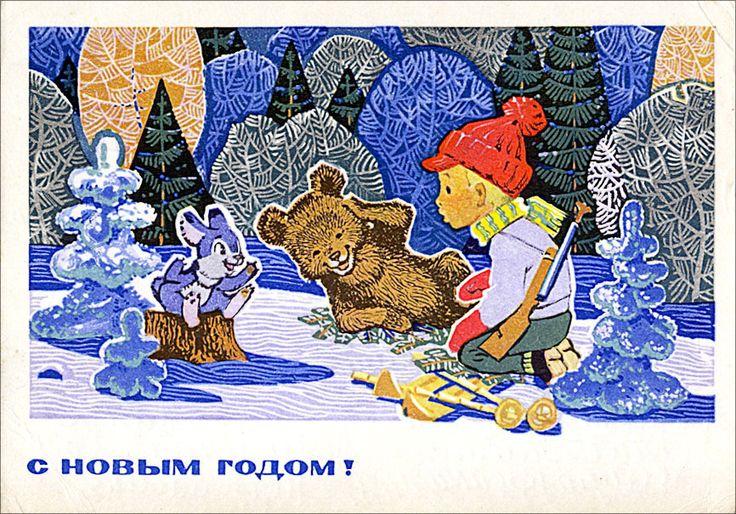 Художник В.Зарубин, 1970 г., Мин.связи СССР