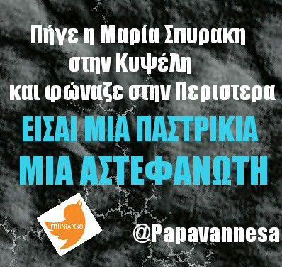 https://twitter.com/ptiniariko/status/559773320393277440