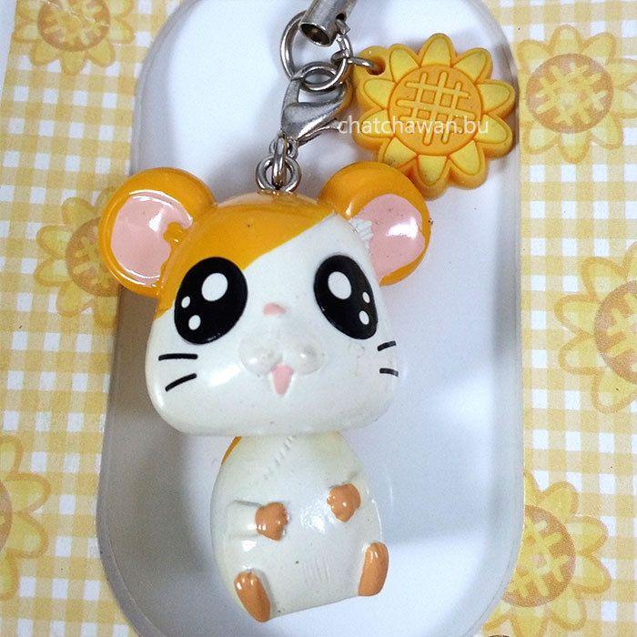 Hamtaro Hamster Anime Japan Mobile cell Phone Straps Charm Key chain bag NIP New