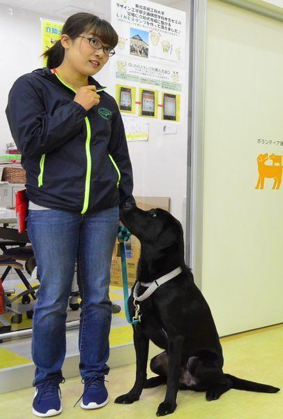 介助犬の訓練士をめざし女性3人が奮闘中! 「障害者に笑顔を」