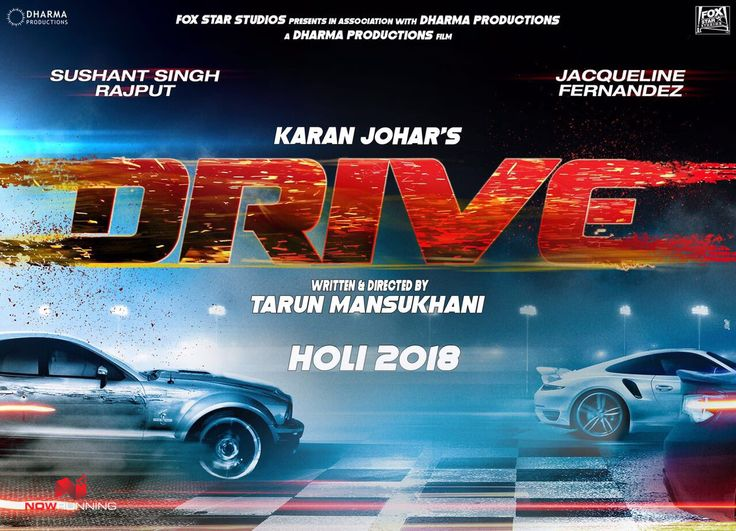 First official poster of 'Drive' starring Sushant Singh Rajput & Jacqueline Fernandez