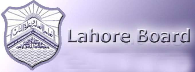 Lahore Board 9th Class Metric Part 1 Result 2016 | Result Job