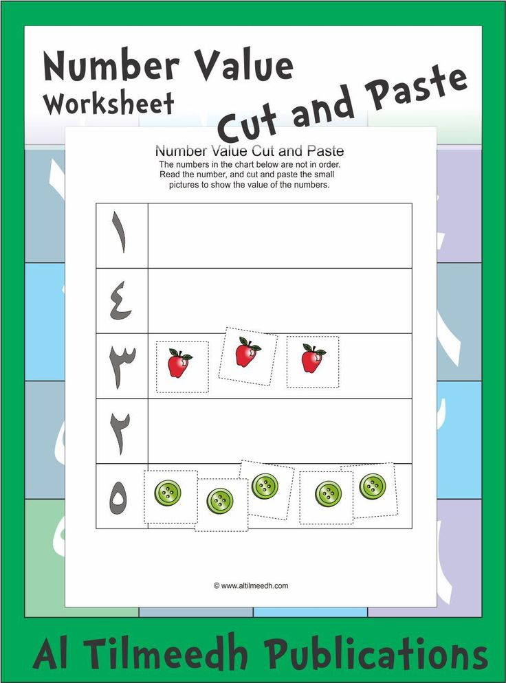 144 best images on pinterest preschool learning arabic and arabic language. Black Bedroom Furniture Sets. Home Design Ideas
