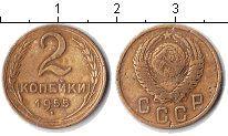 Чудесное лечение медными монетами.