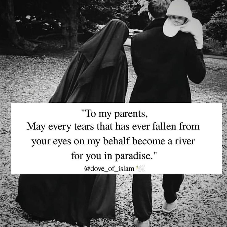 May Allah swt grant every parents the highest rank in jannah Ameen ❤ . . . . . . . . . #deen #quran #quranquotes #subhanallah #Prophet…
