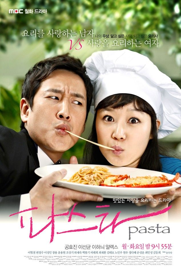 Pasta, a korean tv serie (not available at filmaffinity to add to pendening lists!)