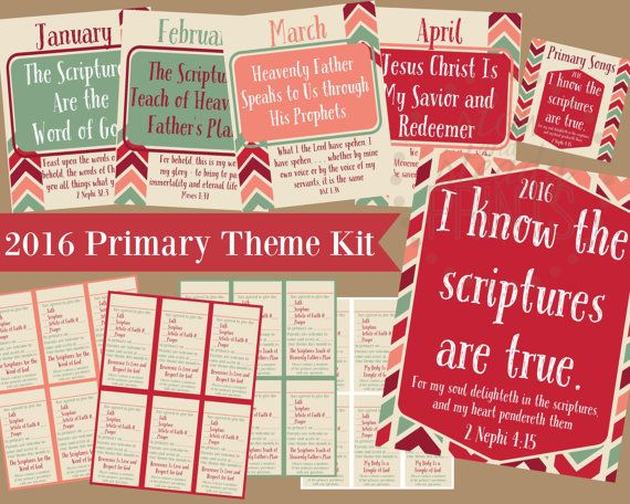 $8.00, 2016 LDS Primary Theme Kit DIGITAL DOWNLOAD by SlowAndSteadyPrints