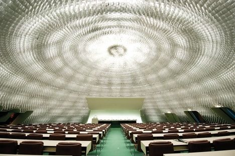 Conference Room of French Communist Party's Headquarter by Oscar Niemeyer Paris