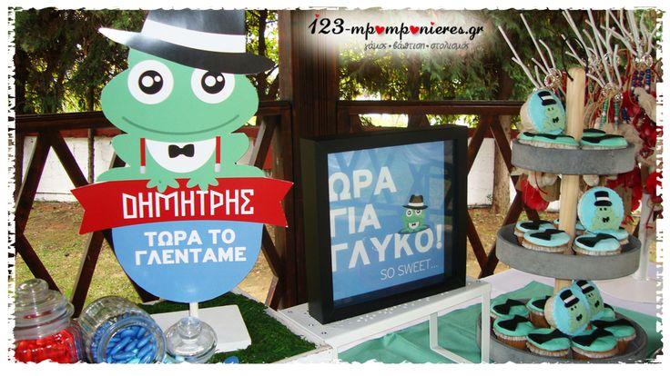 """ΣΤΟΛΙΣΜΟΣ ΓΑΜΟΥ - ΒΑΠΤΙΣΗΣ :: Στολισμός Βάπτισης Θεσσαλονίκη και γύρω Νομούς :: ΣΤΟΛΙΣΜΟΣ ΒΑΠΤΙΣΗΣ """" O ΜΑΦΙΟΖΟΣ ΒΑΤΡΑΧΟΣ"""" - ΚΩΔ.:MAF-1341"""