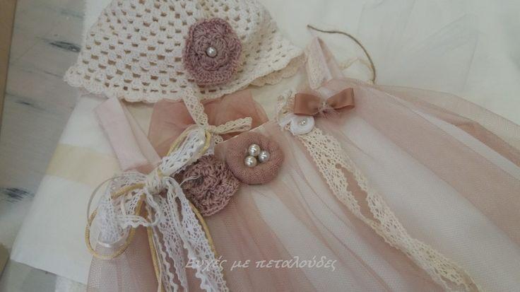 """Βαπτιστικό φόρεμα! """"Ευχές με πεταλούδες"""" Γάμος-Βάπτιση-Διακόσμηση Σεϊζάνη 3 Ν.Ιωνία Αττικής 211 4014023."""