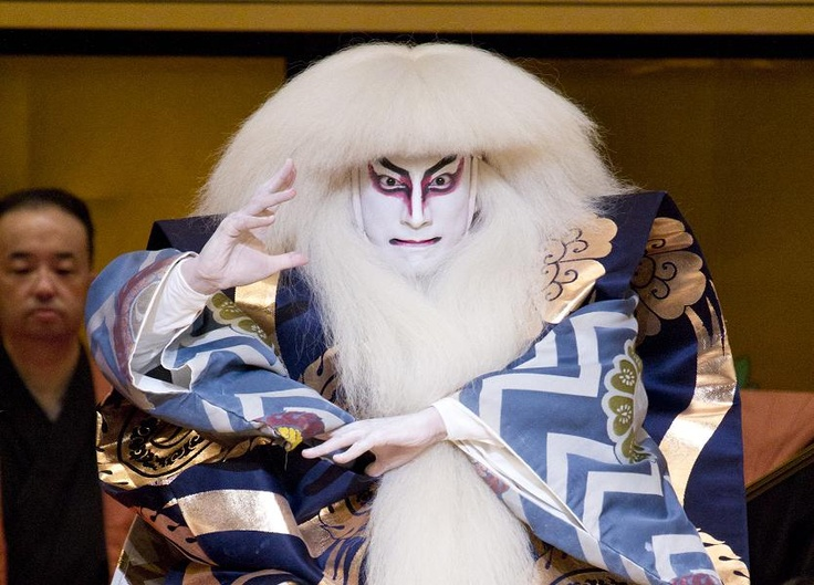KABUKI / EBISO  歌舞伎(海老蔵)
