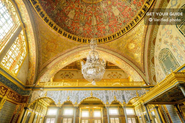 Topkapi Palace and Harem: Guided Tour with Admission Ticket