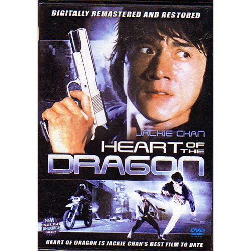 Jackie Chan and Sammo Hung team up ina real down and out nity gritty cop film starring Jackie Chan. Some say this is the best film Jackie Chan has ever done. Drama, action and world class fight scenes