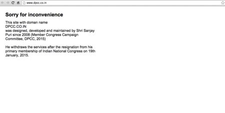 Sanjey Puri a Congressman who started the Delhi Pradesh Congress Committee (DPCC) website quit the Congress Party, and with that he shut down the DPCC website and the Congress national mouthpiece Sandesh.