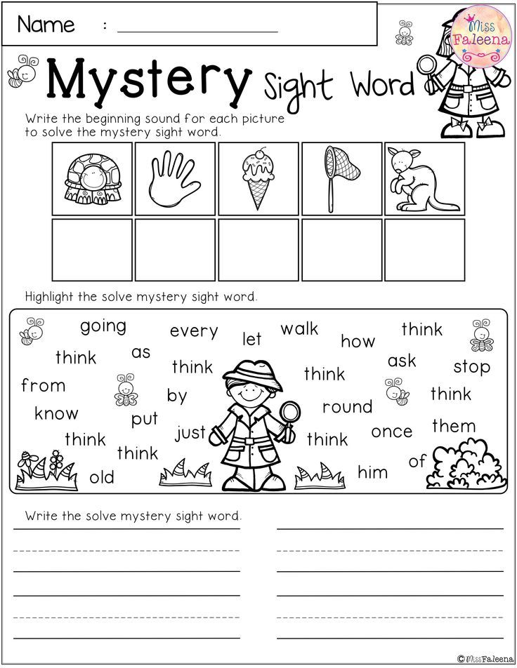 Free Mystery Sight Word Practice Sight Words Kindergarten Sight Word Practice Word Practice