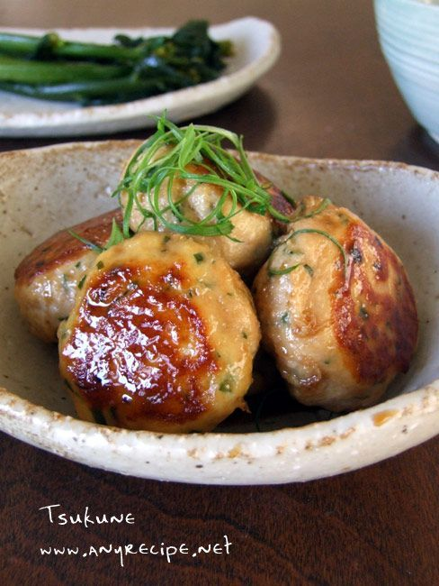 How to make Tsukune, Yakitori Meatballs, Japanese Teriyaki Meatballs, Tukune, Japanese Appetizer recipe