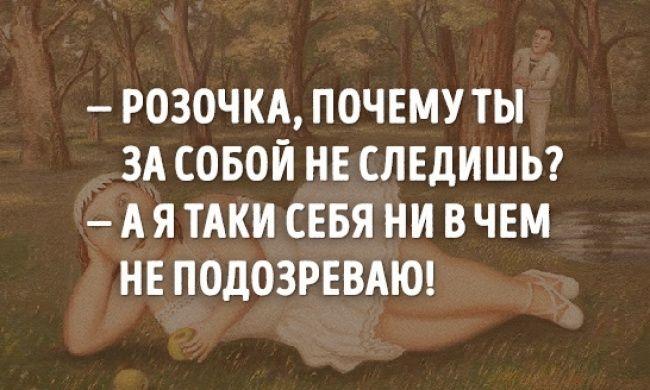 Рецепт счастливой жизни по-одесски | thePO.ST
