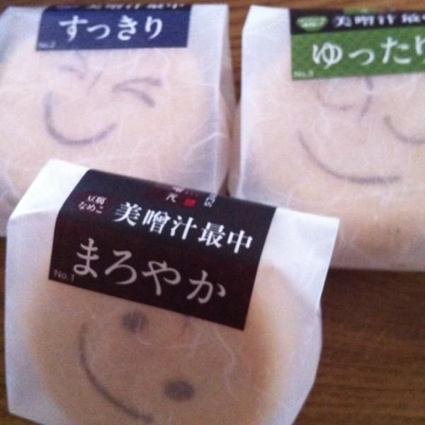 美噌元 東武池袋店(みそげん) (池袋/和食のご飯・おかず) - Retty