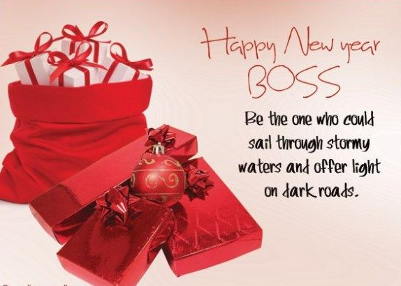 Happy New Year Message To Boss | Happy new year message, Message for boss, Merry christmas message
