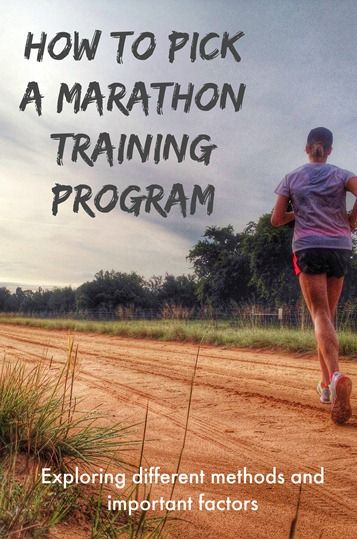 how to pick a marathon training program - click for the key components to consider in finding one that will help you run strong and enjoy