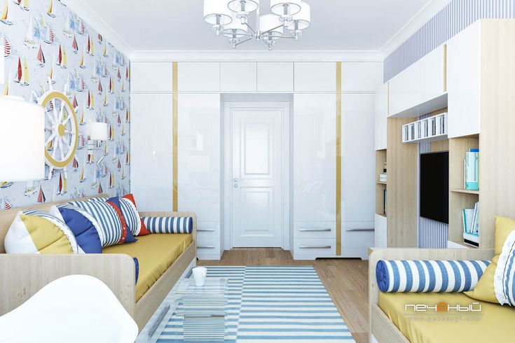 Дизайн детской в панельном доме П-44. Дизайн интерьера детской комнаты для двух мальчиков. Морской стиль. Цвета: белый, серый, синий, жёлтый, бежевый.