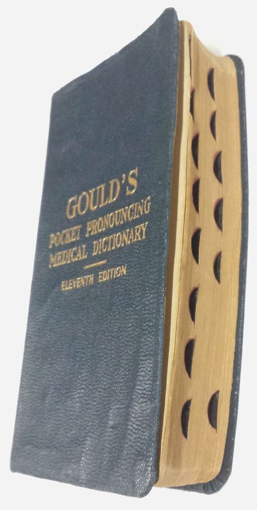 Leather Bound Gould's Pocket Medical Dictionary 40K Pronouncing Words 1945 NICE
