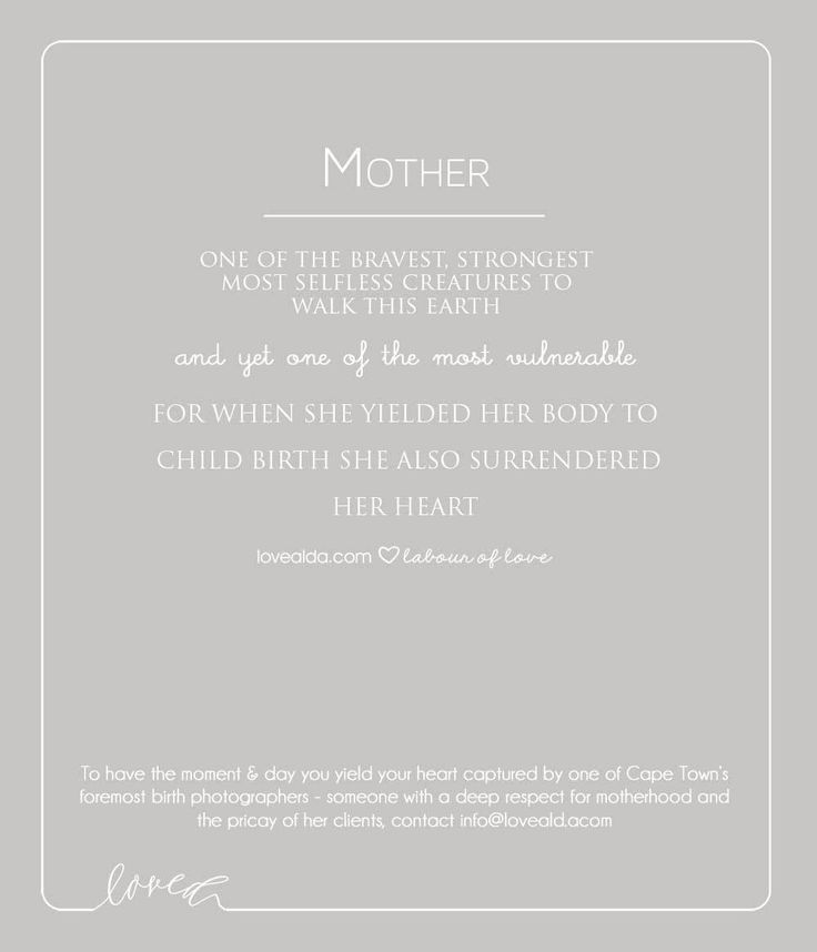 Mother-by-lovealda.com-capetownbirthphotographer #mothertruestatement #truth #proverb #mother #birth by www.lovealda.com