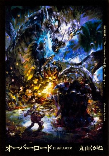 Capa Light Novel Overlord 11 The Craftsman of Dwarf