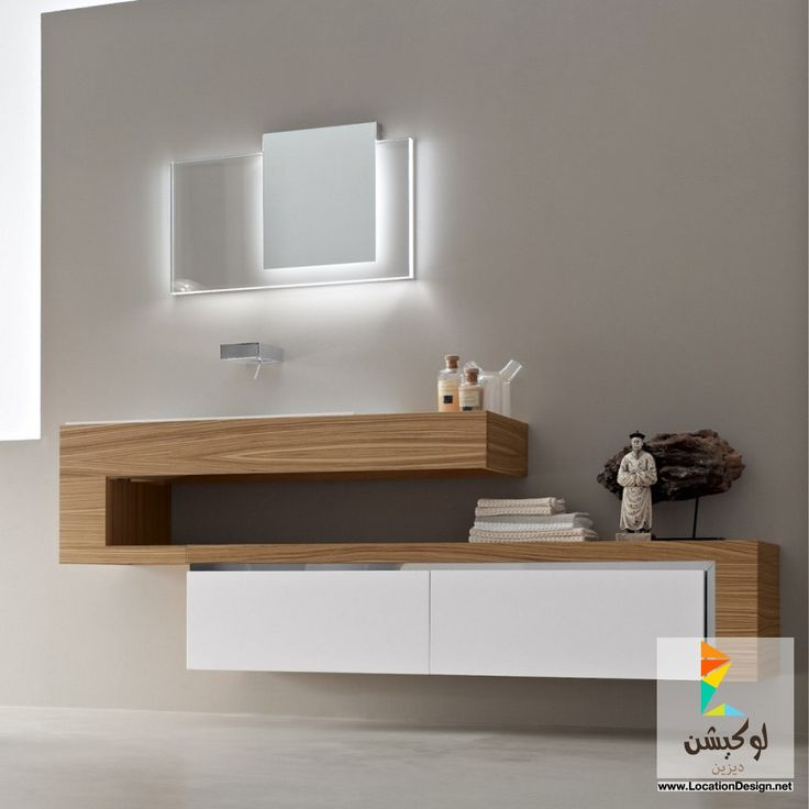 Ultra Modern Italian Bathroom Design With Nice Wall Mount Vanity With Cool  Pattern And Chic Mirror Design. Ideas Of Italian Vanity Design