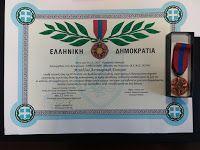 ΣυνΔΗΜΟΤΗΣ: Απονεμήθηκε το μετάλλιο «Αστυνομικός Σταυρός» σε Α...