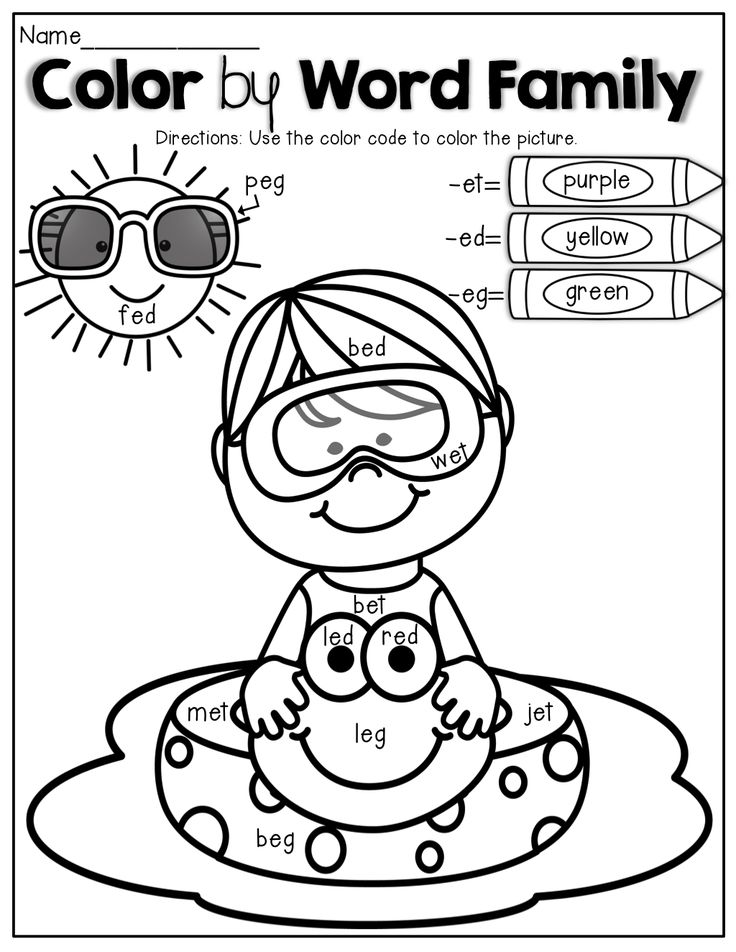 Color by Word Family!  An educational COLORING BOOK that helps kids work with 60 word families, writing and reading!  Learning doesn't get better than this!