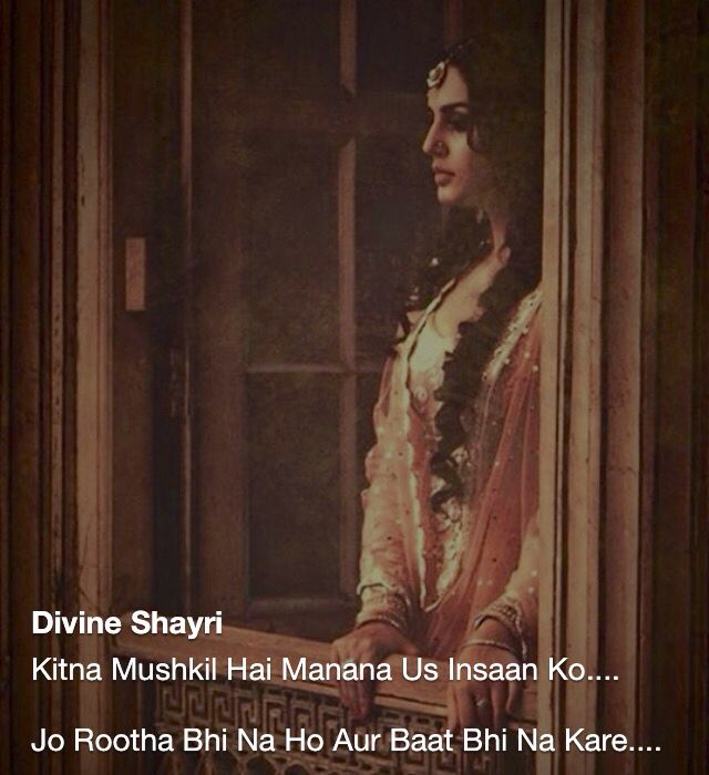 Join Divine Shayri: https://www.facebook.com/DivineShayri https://www.pin.bbm.com/C002418A8
