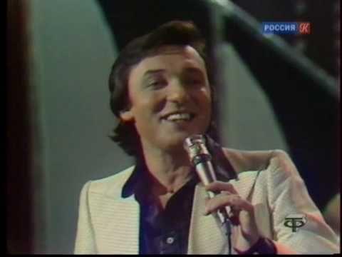 Карел Готт - Скрипка Паганини