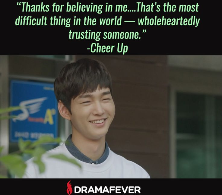 23de7e00cacc5b dfe24 cheer up drama quotes