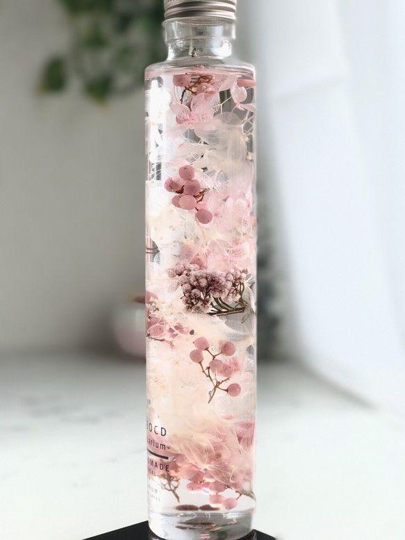 Herbarium Princess sakura ブルジュ