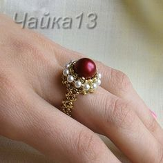 Beaded Ring - Russian master class - picture tute #Seed #Bead #Tutorials