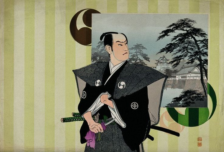A samurai in formal dress with a drawn dagger and an inset of Edo Castle, 1900s. The Wellcome Library, CC BY