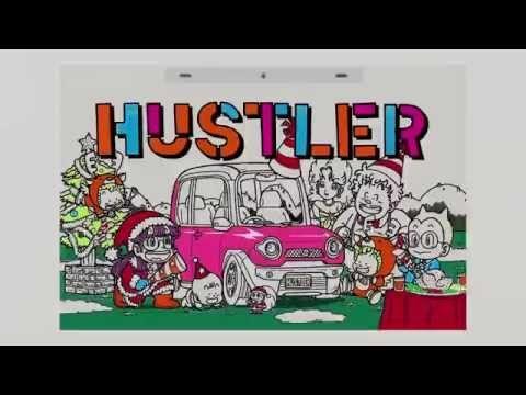2014 Suzuki Hustler CM Japan 7 (スズキハスラー)
