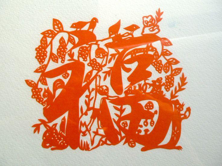 fortune in autumn 福〜実りの秋 福~秋天