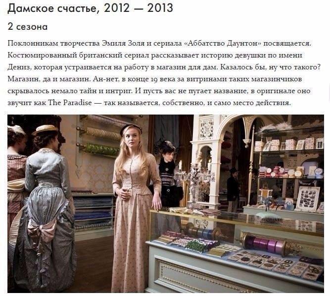 2012 на работу девушке вязаная мода осень зима 2014