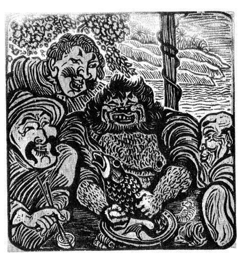 """""""Fischessen in der Klampenlaube"""", Otto Pankok, 1956"""