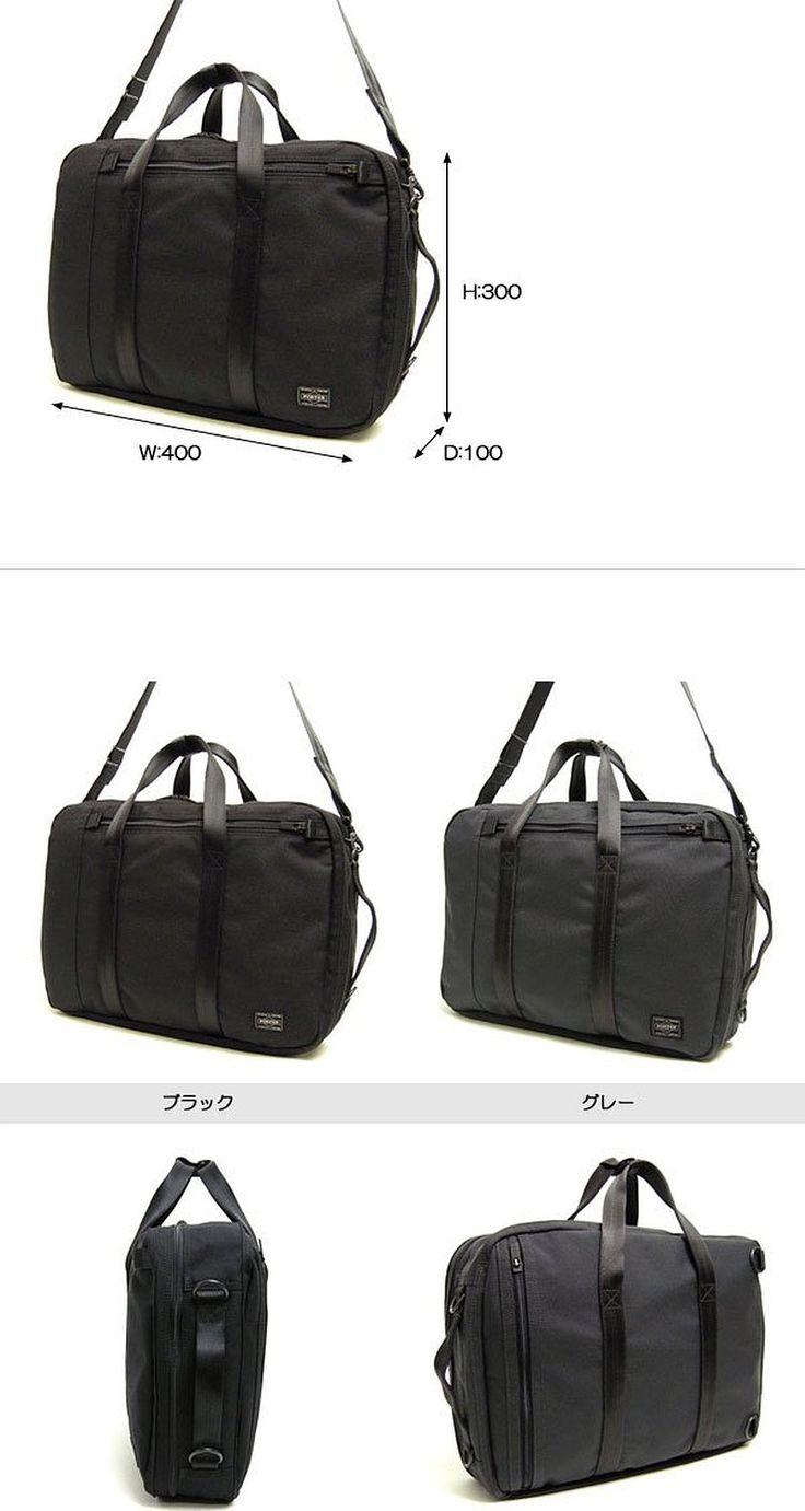Amazon.co.jp: [ポーター] PORTER TENSION テンション 3WAY ブリーフケース ビジネスバッグ 627-06561(グレー): シューズ&バッグ:通販
