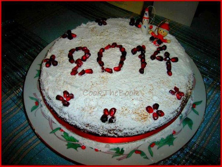 vasilopita/santa's pie/Η αγαπημένη βασιλόπιτα του Cook The Book!