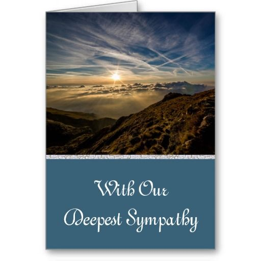 With sympathy card with mountain and clouds